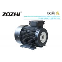 Quality 15HP Three Phase Induction Motor , 132M2-4 Hollow Shaft Gearbox Clockwise for sale