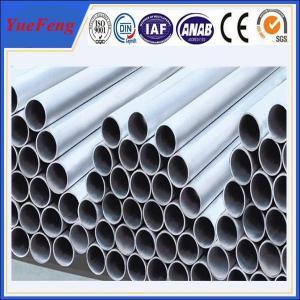 hollow aluminium profile factory aluminium extrusion round aluminium profiles for industry Manufactures