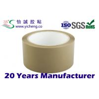 Quality custom-made carton sealing 36 tan Bopp Packing tapes , water based acrylic Tape for sale