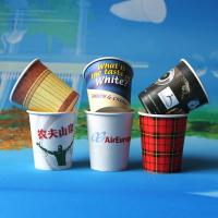 Custom Logo Printed Hot Coffee Insulated Ripple Paper Cups Various Patterns And Sizes Manufactures