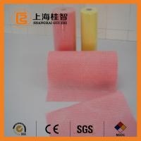 Viscose Polyester Non Woven Cleaning Cloth for Glasses , 35GSM-100GSM Manufactures
