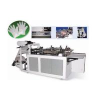 China Automatic Plastic Glove Making Machine on sale