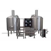 10HL Vessel Brewhouse Heated By Gas fired Mirror Polished Interior Shell Manufactures
