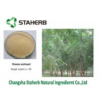 Azadirachtin Concentrated Plant Extract , Neem Green Plant Extract Powder Manufactures