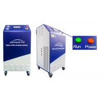 Engine Car Engine Cleaning Machine Carbon Build Up Removal 4.5 KW Power Supply Manufactures
