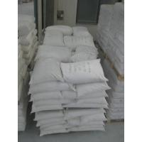 High Gloss Barium Sulfate Specialized For Plastics Manufactures