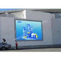 China P6 Permanent Outdoor Led Video Display on sale