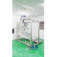 China Fruit Paste Concentrates Aseptic Filling Line For Mango Pulp Processing on sale