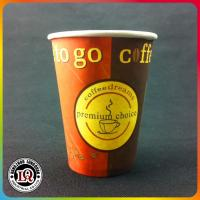 12oz single wall  printed paper coffee cup Manufactures