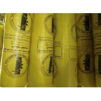 glass wool blanket density 32kg/m3x10m x1.2m x50MM glasswool roll Manufactures