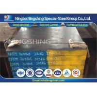 ASTM A681 AISI D2 Cold Work Tool Steel Hot Rolled / Forged Flat bar Manufactures