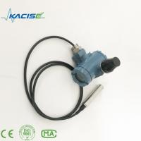 Wireless GPRS / GSM Water Quality Sensor For Water Purification System Manufactures