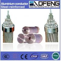 GB standard Custom ACSR Aluminum Single wire and Bared Wire Manufactures