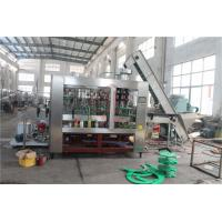 Draught Dark Beer Filling Machine Aluminum Bottling Line 1000ML Manufactures