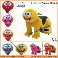 China Plush Electric Animal Bike Ride on Toys Adults Racing Go Kart for Sale, Ride Electric Bike for sale