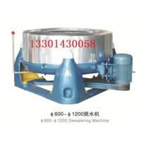 Dewatering machine,Industrial dehydration machine(Cowboy clothing dehydrated machine) Manufactures