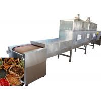 Quality 90KW Professional Industrial Microwave Scorpion Drying Sterilization Machine for sale