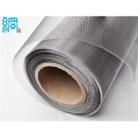 China Tensil Bolting Stainless Steel Wire Cloth Mesh on sale