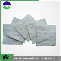 China Custom Convenient FNG150 Geotextile Drainage Filter Fabric White Lightweight on sale