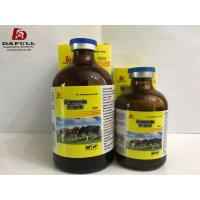 China Antibacterial Oxy Injection Veterinary Colorless Goats Pig Poultry Target Species on sale