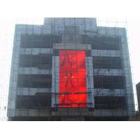 China DIP P10 Billboard Advertising Led Display Screen High Definition CE Rohs Approved on sale