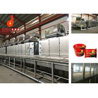 China Small Footprint Cup Noodle Machine , 83kw 120000pcs/8h Noodle Processing Line on sale