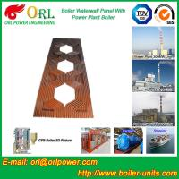 Steam Boiler Water Walls Carbon Steel , Boiler Panel Corrosion Resistance Manufactures
