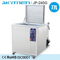 Stainless Steel Ultrasonic Cleaning Machine With Detergent Recycling System Manufactures
