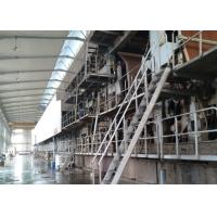 Quality Recycled Carton / Corrugated Paper Making Machine Fire Resistant Double Face for sale