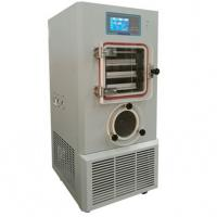 Cheap price chemical and biological vacuum freeze dryer freeze drying equipment, freeze drying machine Manufactures