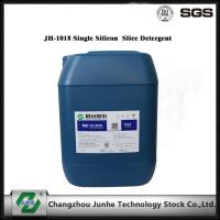 Industrial Chemical Cleaning Silicon Wafer Cleaning Low Foam JH-1018 Manufactures