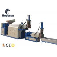 Buy cheap High Efficiency Plastic Pellets Making Machine Double Stage Extruder from wholesalers