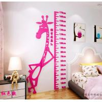 Buy cheap Kids Growth Chart Height Measure For Home/Kids Rooms DIY Decoration Wall from wholesalers