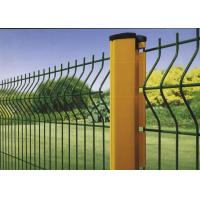 Quality 50 X 200 MM PVC Coated V Type Welded Wire Mesh Fence for Security and Gardening for sale