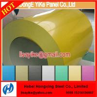 China Colour coating sheet cold rolled steel sheets with factory price on sale