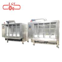 Customized Voltage Chocolate Coater Machine CE Certification For Dry Fruits Manufactures