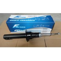 China JEEP COMMANOER SHOCK ABSORBER F wholesale