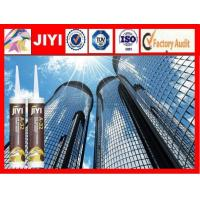 construction silicone sealant  for project  glass and alumilum curtain wall bonding