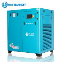 China VSD Industrial Screw Air Compressor / 20 Hp Rotary Screw Air Compressor 480KG on sale