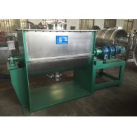 Horizontal Industrial Powder Mixer WLDH-0.5 Double Helical Ribbon Blender Mixer Manufactures