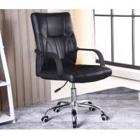 PU Leather Office Furniture Chairs / Boss Modern Ergonomic Office Chair Manufactures
