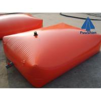 Fuushan Recycled Collapsible Pillow PVC TPU Square Water Storage Tank Manufactures