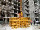 Safety Mast Section Heavy Duty Construction Hoist Elevator Lift Machine 50m Manufactures