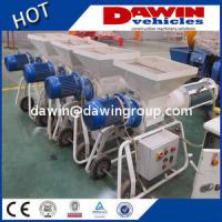 Quality Continuous Mortar Mixer Smm Mini Mortar Mixer Machine For Sale for sale