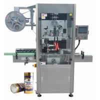 China Beer Cans Sleeve Labeling Machine on sale