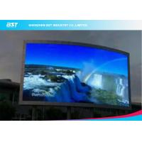 Long Lifespan LED Advertising Signs Board , LED Panel Advertising 6500nits Manufactures