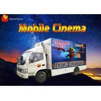 China 8 / 9 / 12 Seat Theme Film Mobile 5D Cinema With Electric / Hydraulic Platform on sale