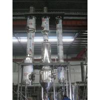 Efficient Tubular Multiple Effect Evaporation For Medicine Extract Concentration for sale