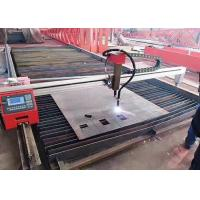 China with 2500mm by 4300mm lowest price dual drive plasma flame cuting machine on sale