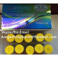 Buy cheap Original Angtropin 191aa Recombinant Somatropin Human Growth Hormone Rhgh from wholesalers